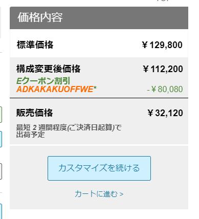 f:id:ushirotaro:20201011171908p:plain