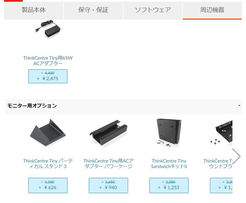 f:id:ushirotaro:20201011172127p:plain
