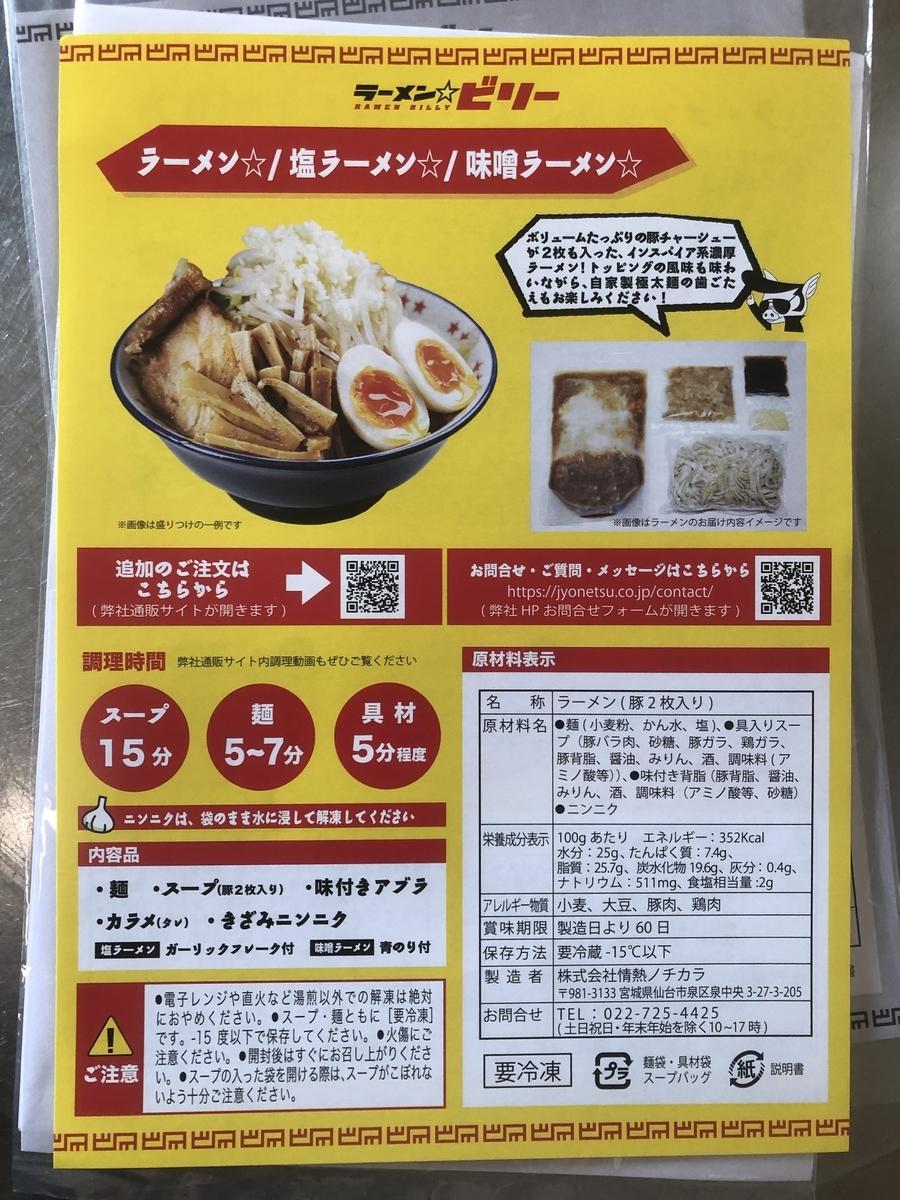 f:id:ushirotaro:20201230141401j:plain