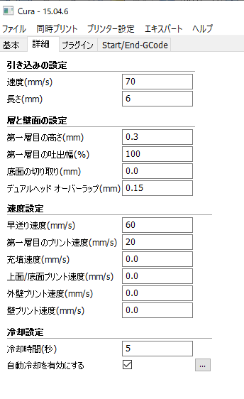 f:id:ushirotaro:20210124104552p:plain