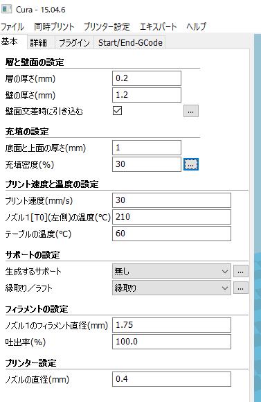 f:id:ushirotaro:20210124104806p:plain