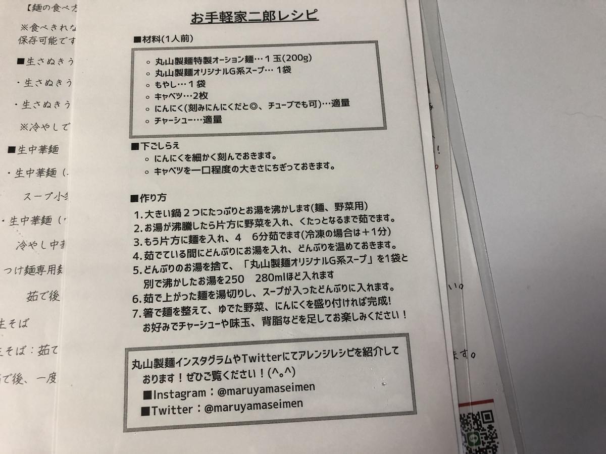 f:id:ushirotaro:20210405162853j:plain
