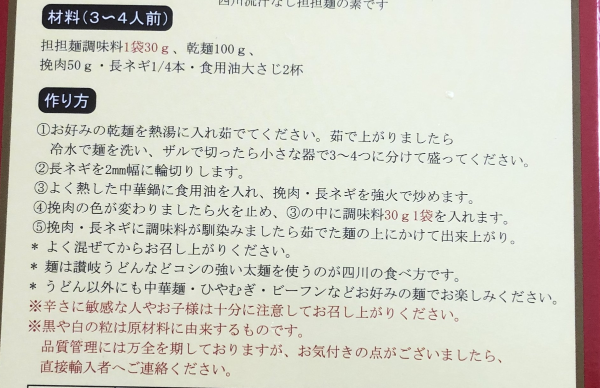 f:id:ushirotaro:20210421125855p:plain