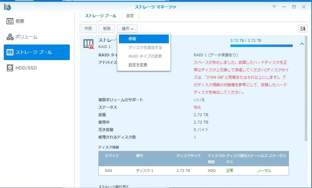 f:id:ushirotaro:20210422171355j:plain
