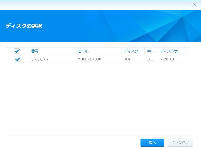 f:id:ushirotaro:20210422171419j:plain