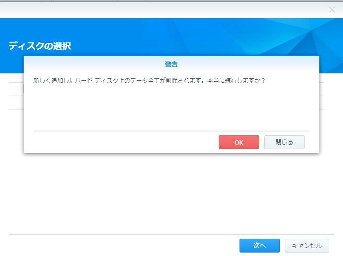 f:id:ushirotaro:20210422171505j:plain