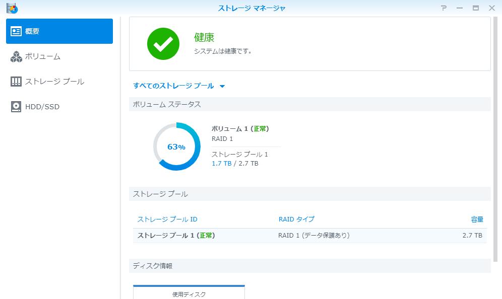 f:id:ushirotaro:20210423084603p:plain
