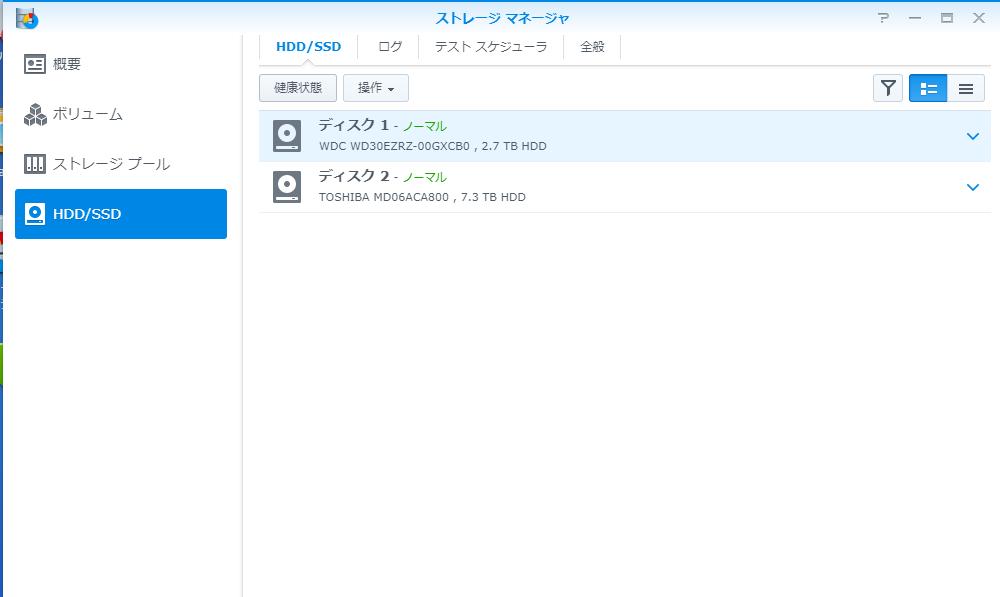 f:id:ushirotaro:20210423084827p:plain