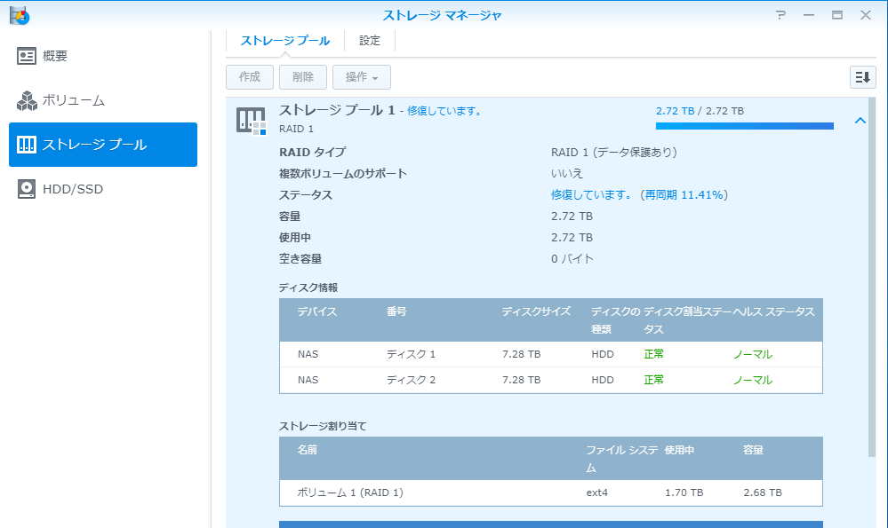 f:id:ushirotaro:20210423092902p:plain