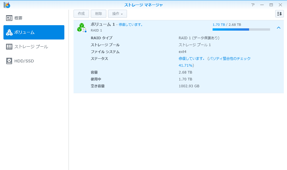 f:id:ushirotaro:20210423133747p:plain
