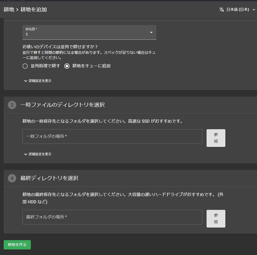 f:id:ushirotaro:20210423215424j:plain