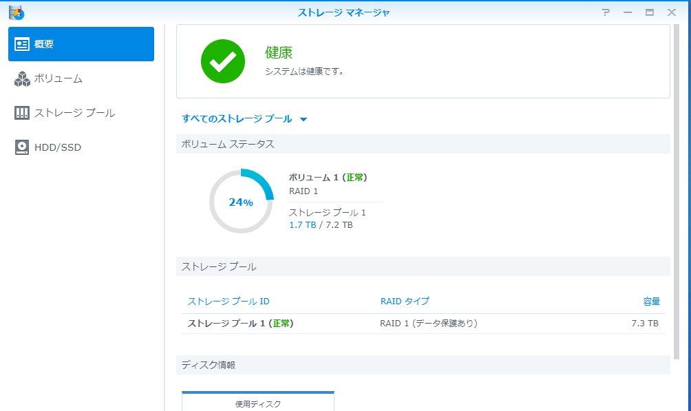 f:id:ushirotaro:20210423222540j:plain