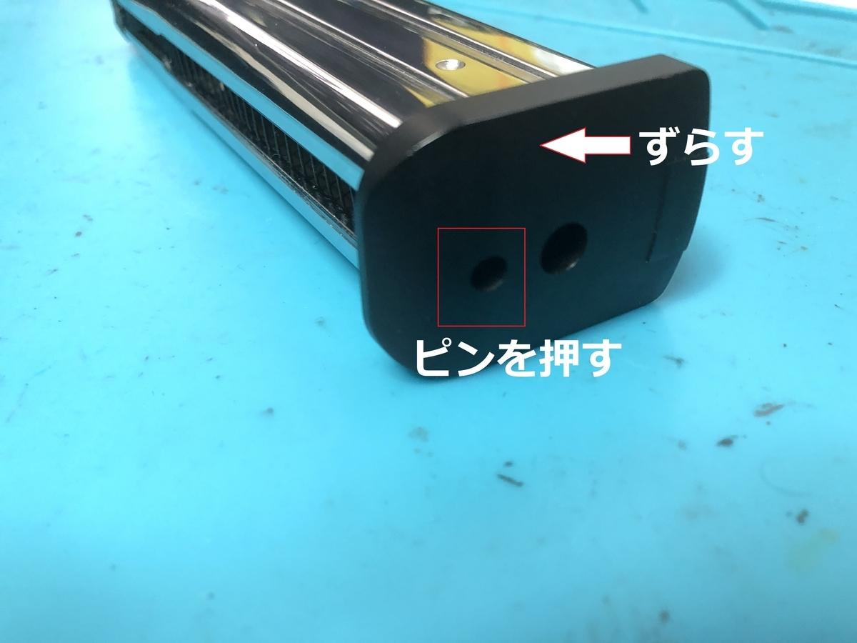 f:id:ushirotaro:20210426113920j:plain