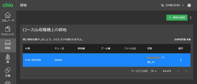 f:id:ushirotaro:20210426132252p:plain