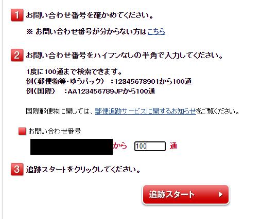 f:id:ushirotaro:20210429154458p:plain