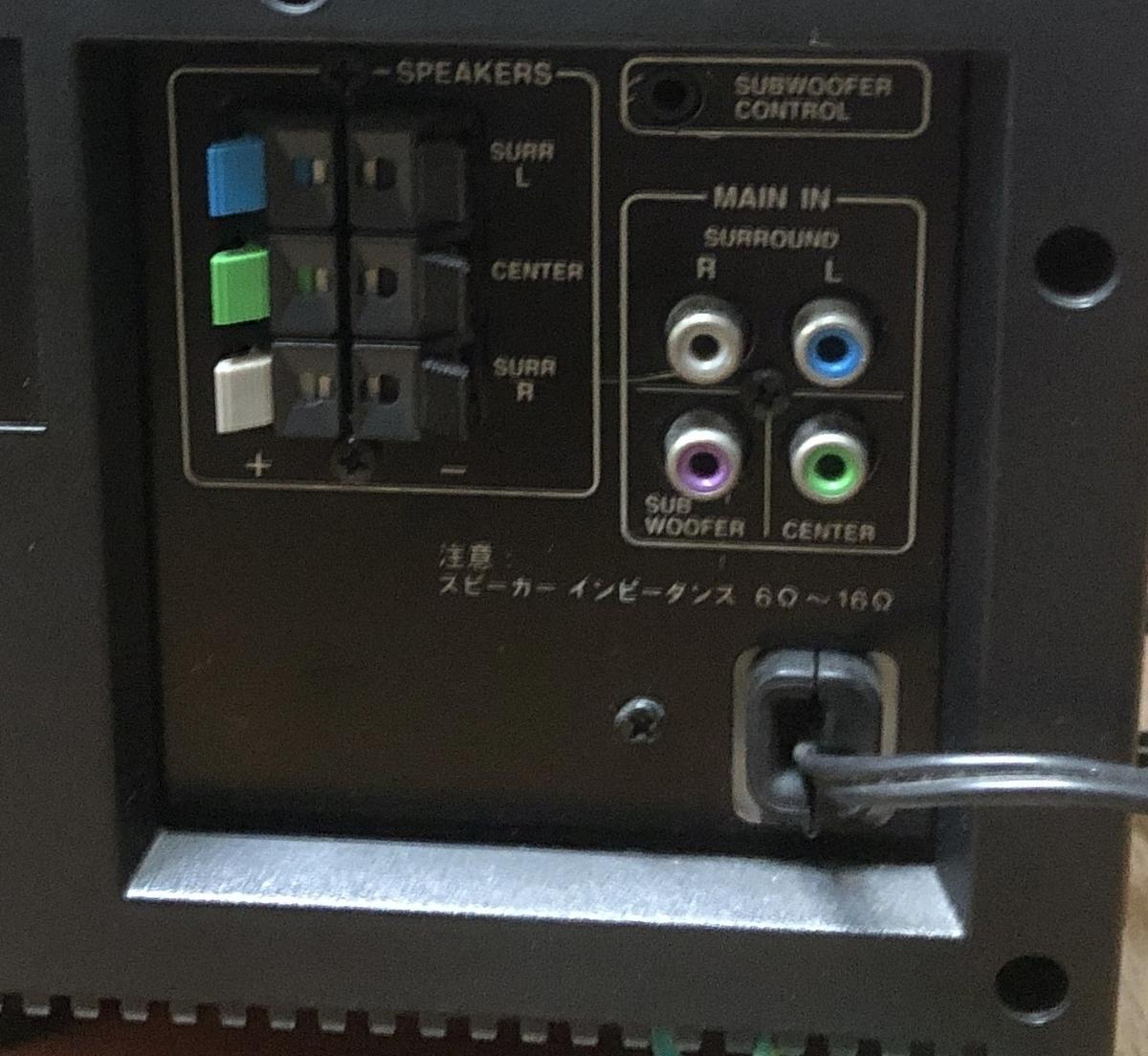 f:id:ushirotaro:20210516101830j:plain