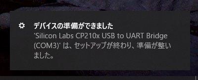 f:id:ushirotaro:20210523221905j:plain