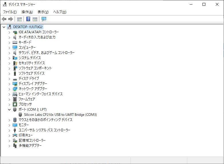 f:id:ushirotaro:20210523221940j:plain