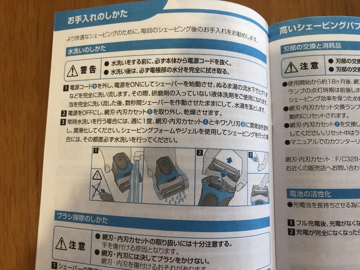 f:id:ushirotaro:20210612224750j:plain