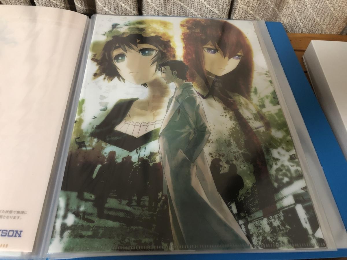 f:id:ushirotaro:20210613112931j:plain