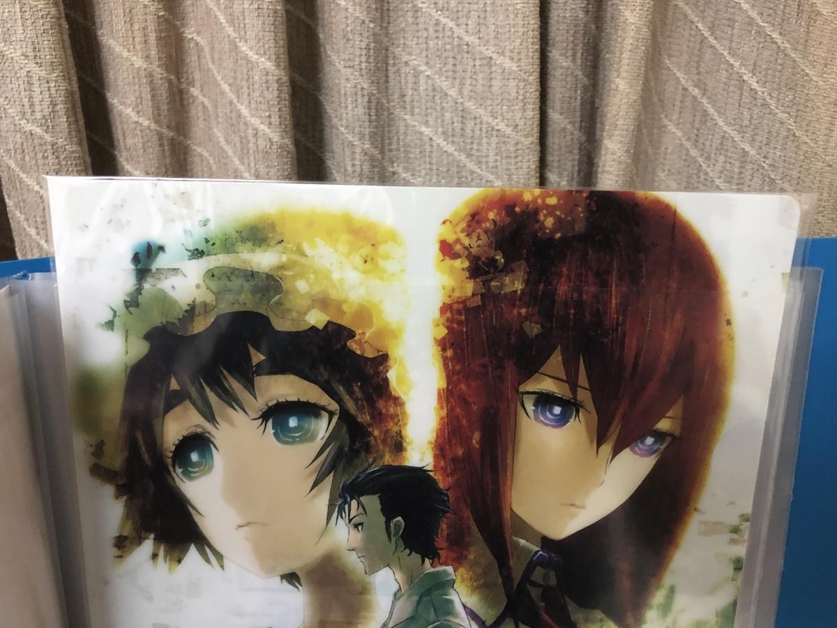 f:id:ushirotaro:20210613113007j:plain
