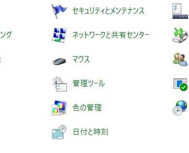 f:id:ushirotaro:20210613163710p:plain