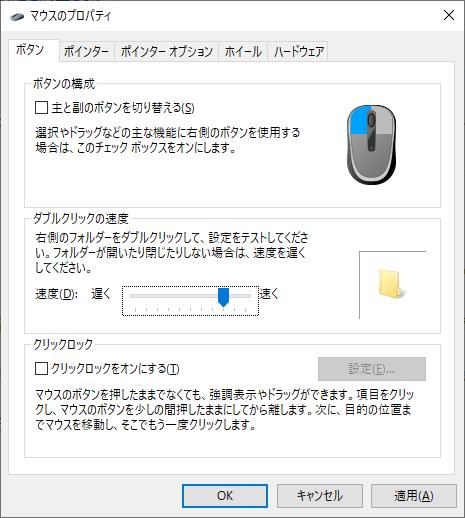 f:id:ushirotaro:20210613163812p:plain