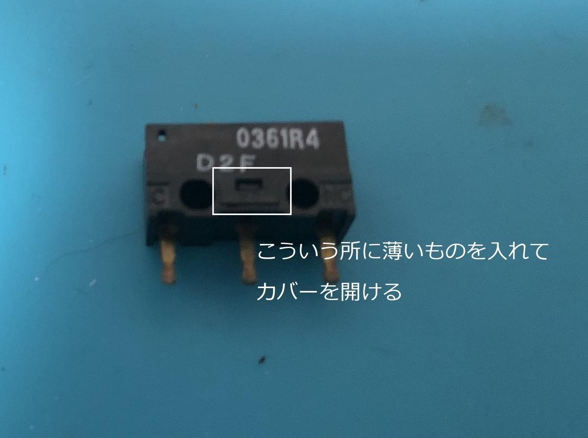 f:id:ushirotaro:20210613172825j:plain