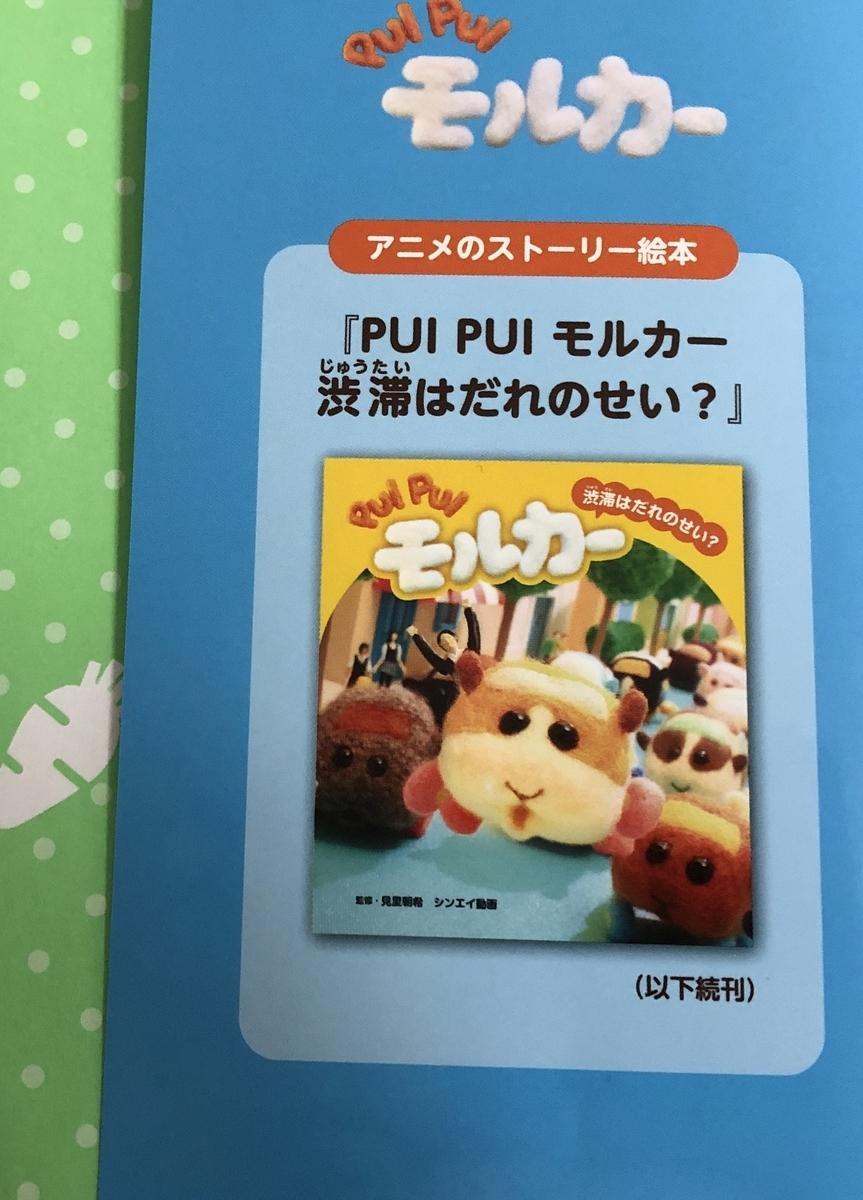 f:id:ushirotaro:20210723144836j:plain