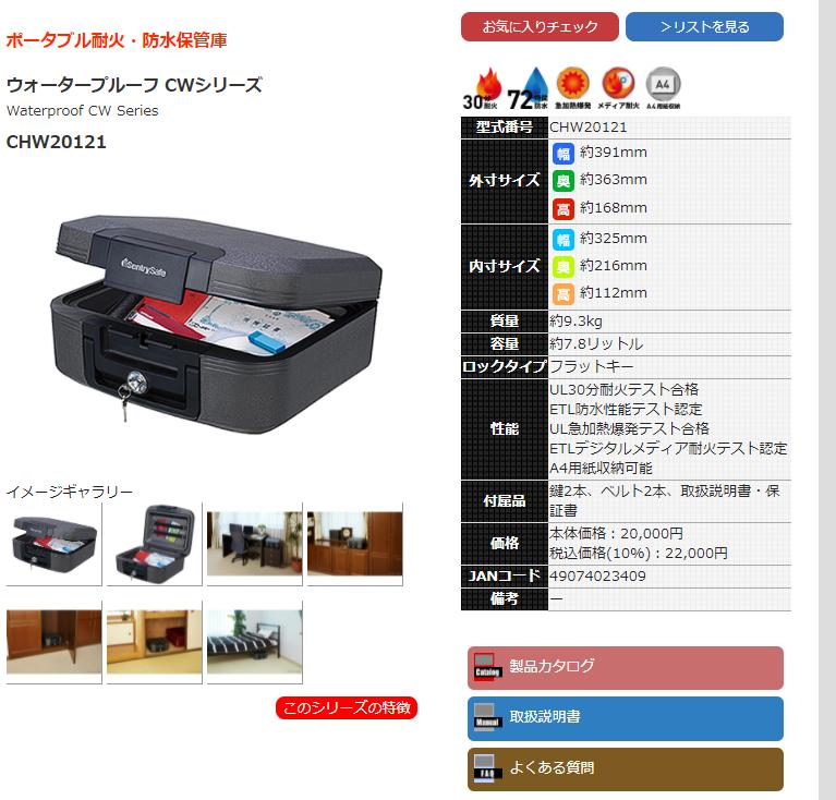 f:id:ushirotaro:20210724144623p:plain
