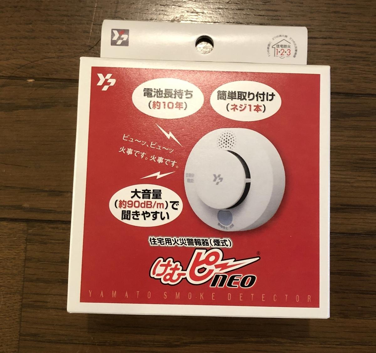 f:id:ushirotaro:20210918174941j:plain