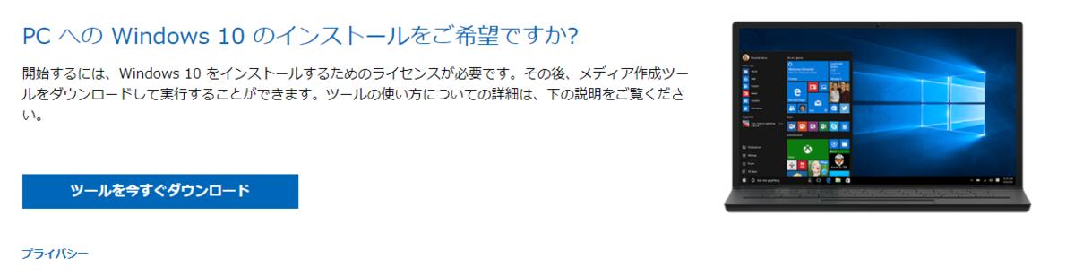 f:id:ushirotaro:20210923132415p:plain