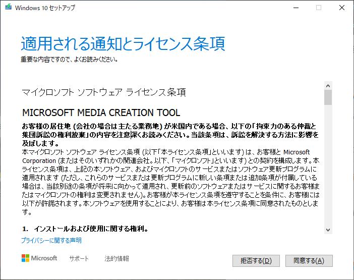 f:id:ushirotaro:20210923132534p:plain