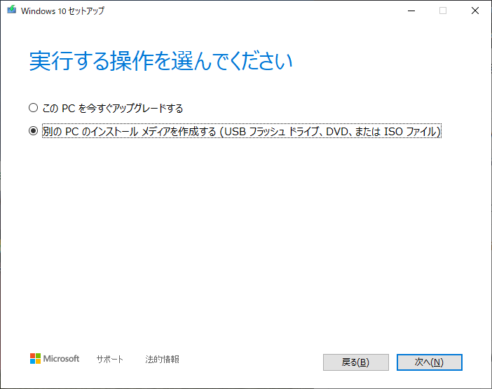 f:id:ushirotaro:20210923132627p:plain