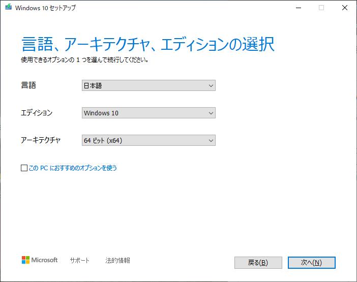 f:id:ushirotaro:20210923132643p:plain