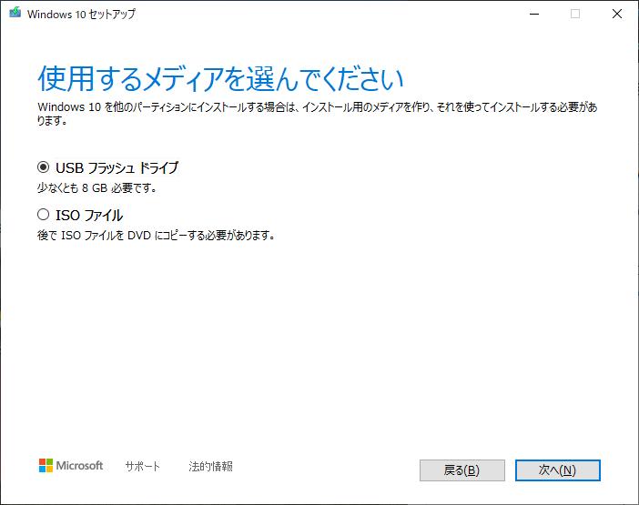 f:id:ushirotaro:20210923132651p:plain