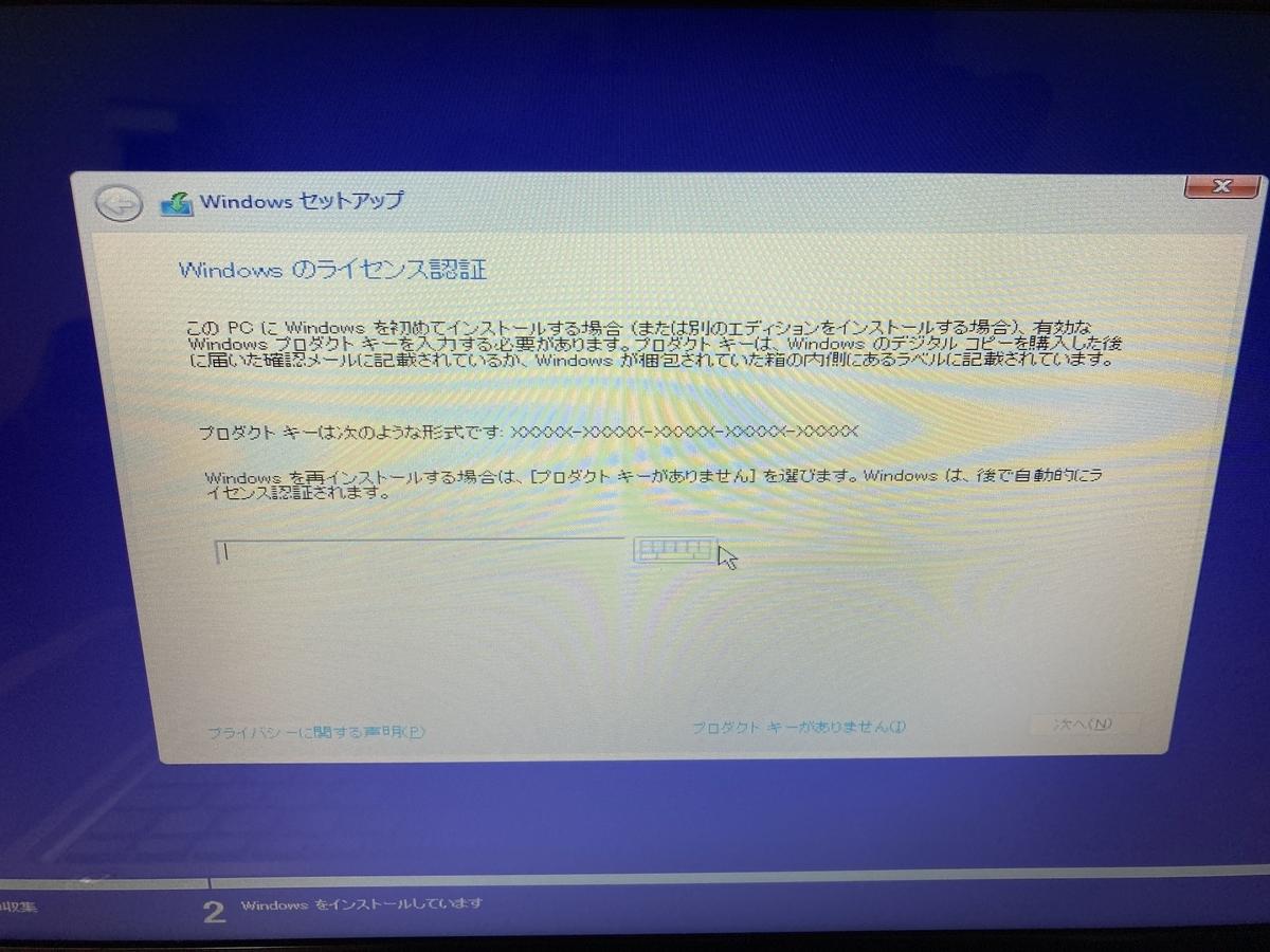 f:id:ushirotaro:20210923142804j:plain