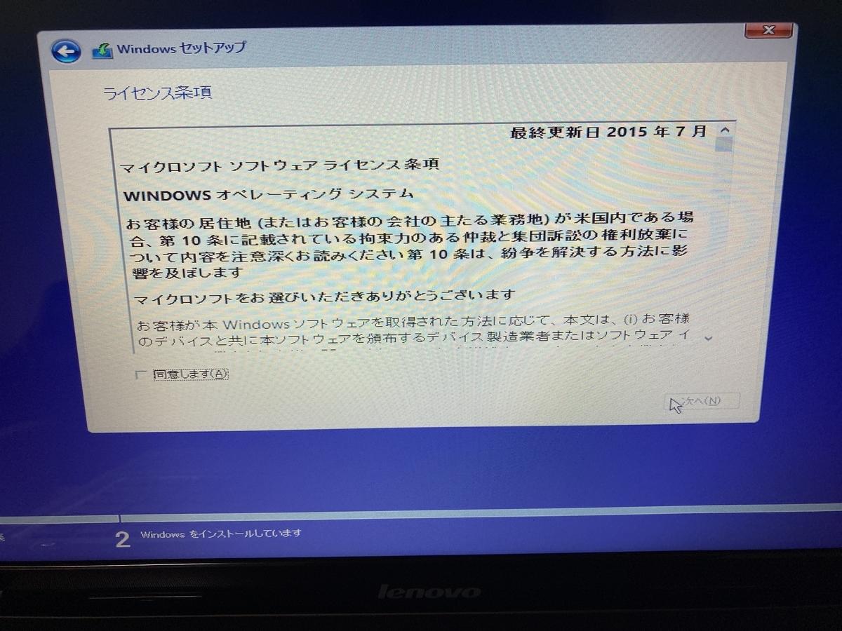 f:id:ushirotaro:20210923142940j:plain