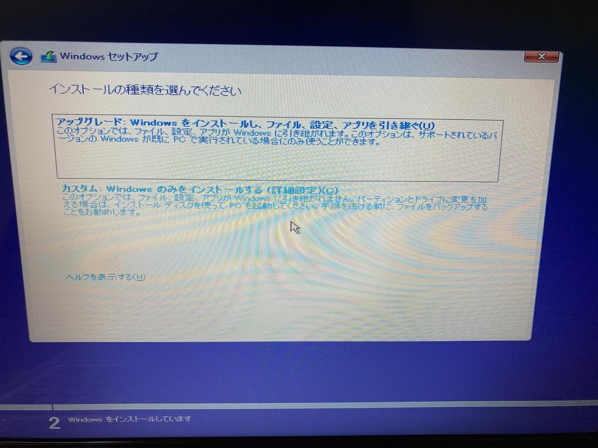 f:id:ushirotaro:20210923142958j:plain