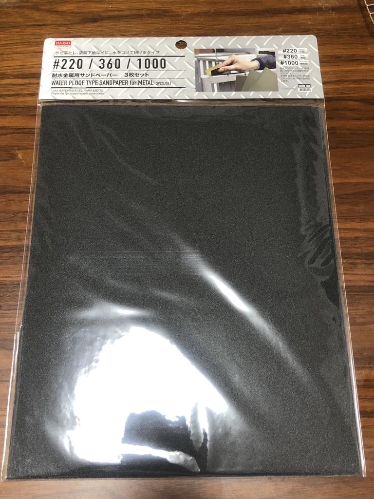 f:id:ushisaku:20190311113249j:plain