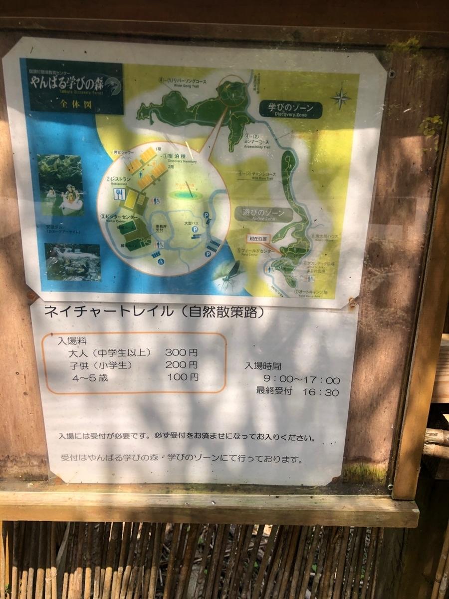 f:id:ushisaku:20190322135955j:plain