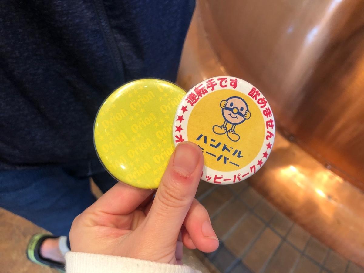 f:id:ushisaku:20190322175032j:plain