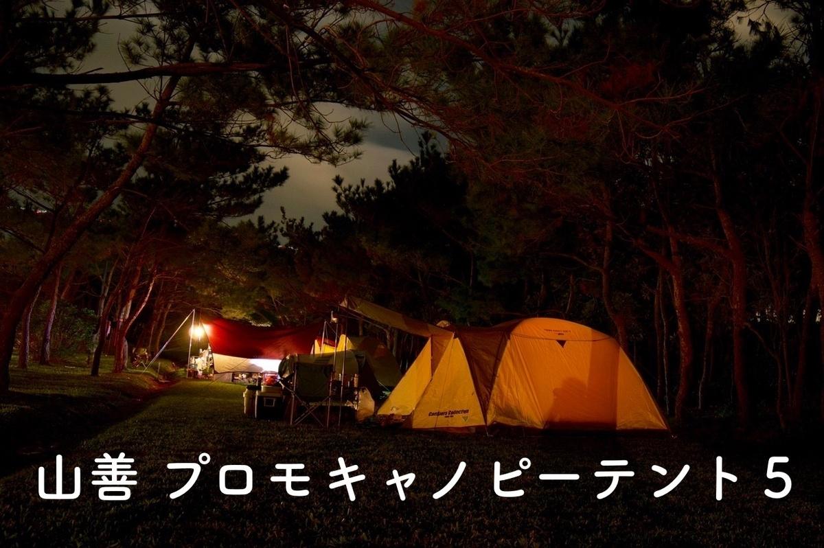 f:id:ushisaku:20190410152949j:plain