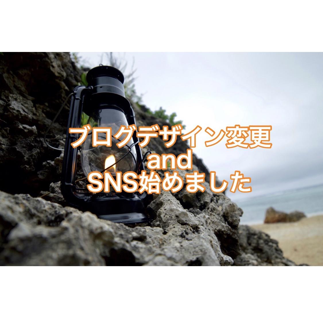 f:id:ushisaku:20190421220623j:plain
