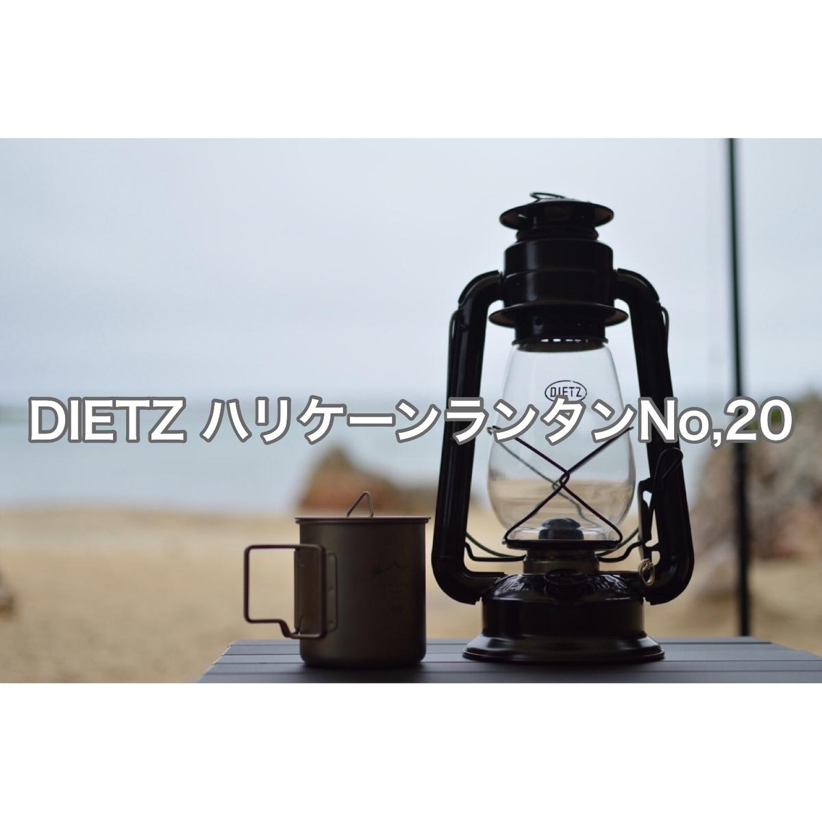 f:id:ushisaku:20190422185450j:plain