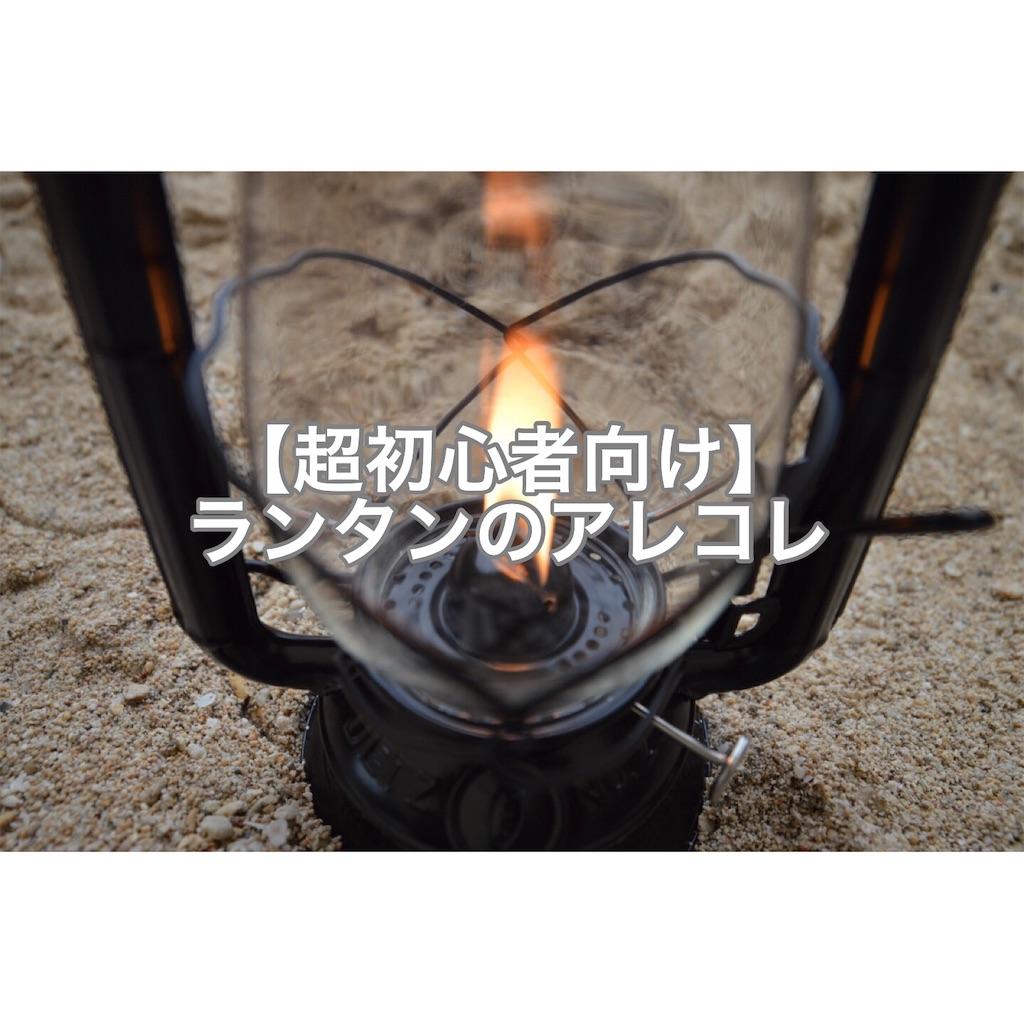 f:id:ushisaku:20190425203515j:image