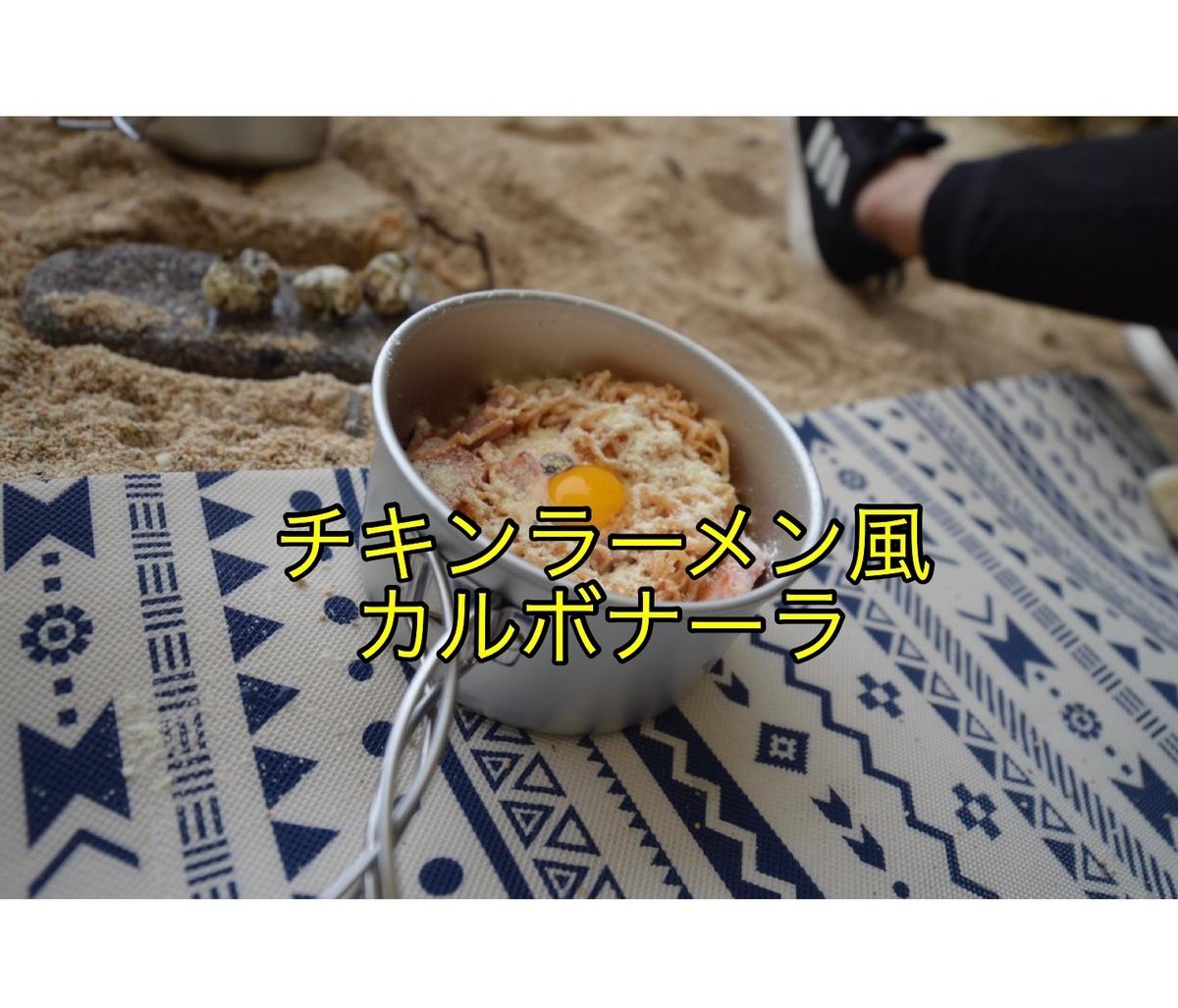 f:id:ushisaku:20190430152721j:plain
