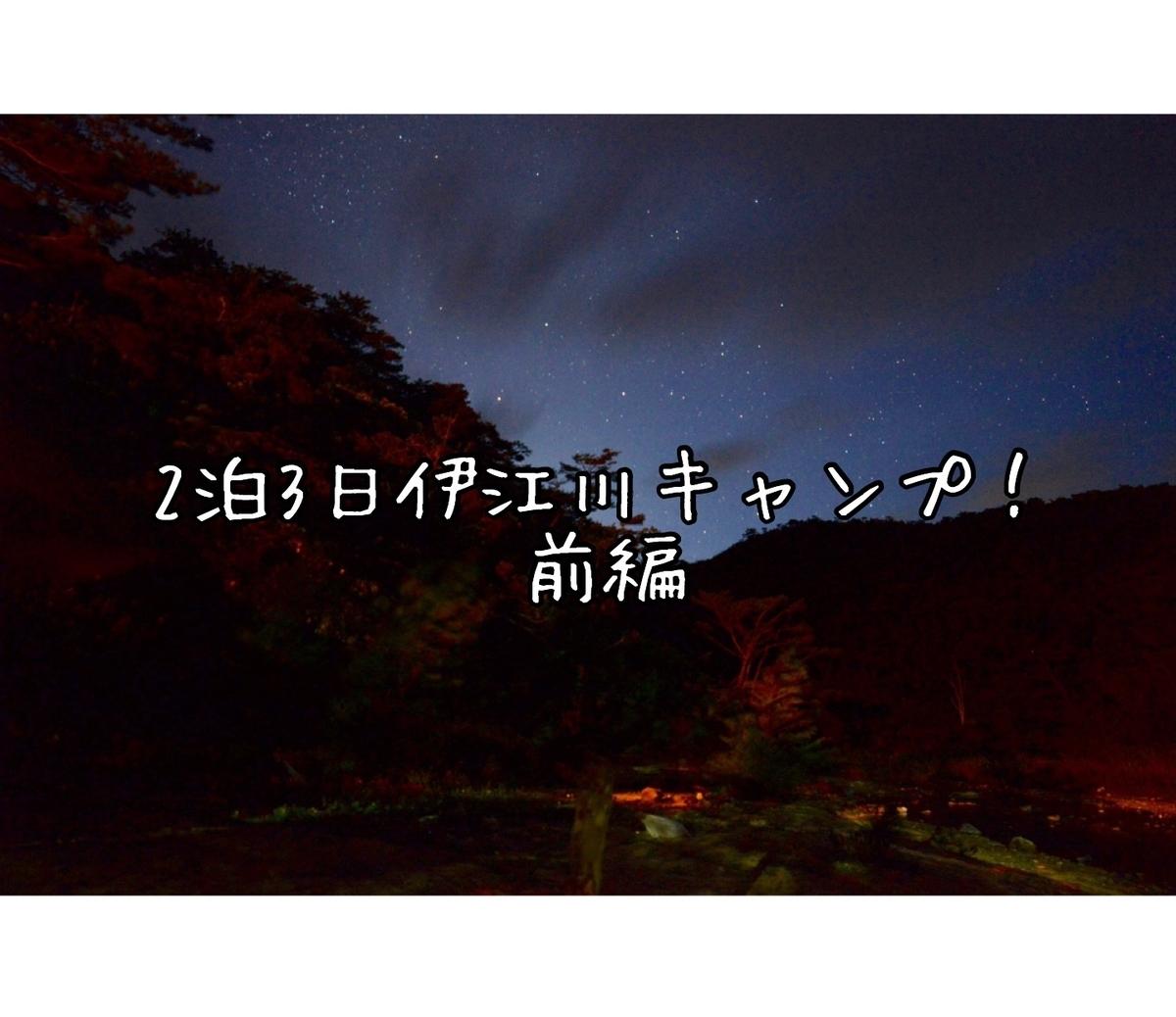 f:id:ushisaku:20190503231409j:plain