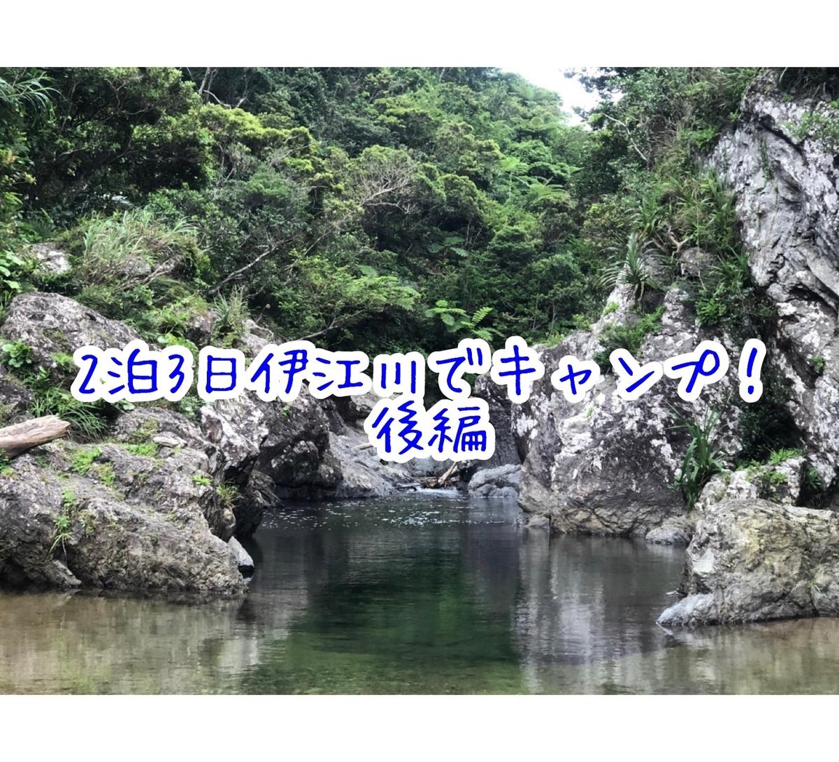 f:id:ushisaku:20190506005956j:plain
