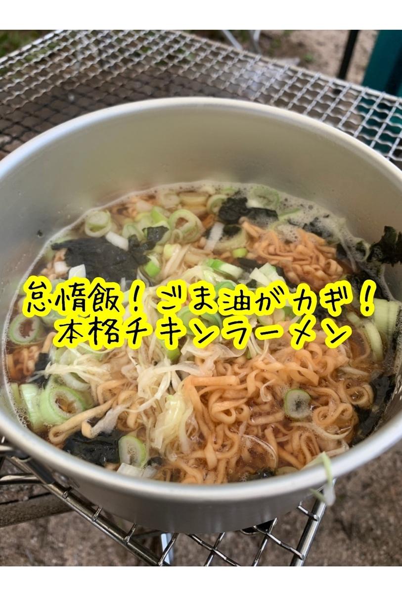 f:id:ushisaku:20190506235252j:plain